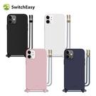 SwitchEasy PLAY iPhone12 6.1吋 防摔矽膠保護殼(含可拆掛繩)