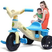 兒童三輪車兒童三輪車腳踏車小孩單車寶寶玩具嬰幼兒輕便自行車兒童車 1-3歲XW(七夕禮物)