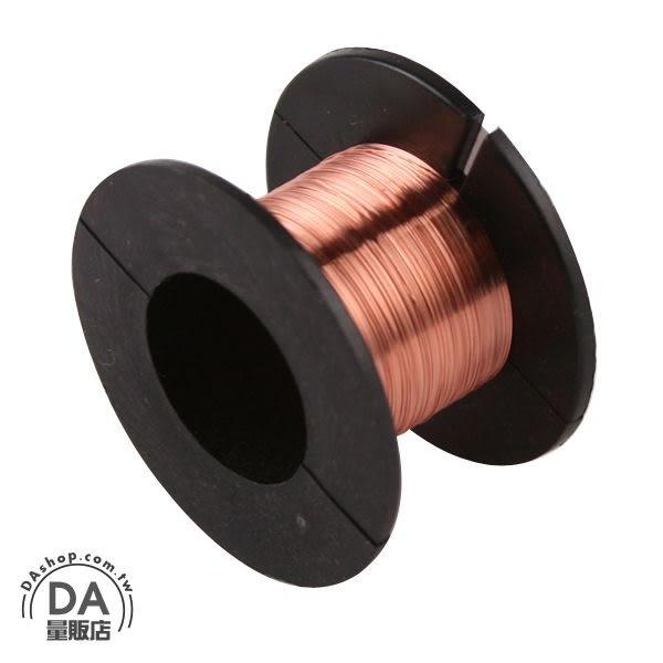 8米 維修連接線 漆包線 飛線 手機焊接線 0.1mm 高耐熱 免刮漆 可直接焊接(34-1034)