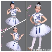 六一兒童青花瓷演出服幼兒園舞蹈服中國風蓬蓬裙紗裙合唱服表演服 美眉新品