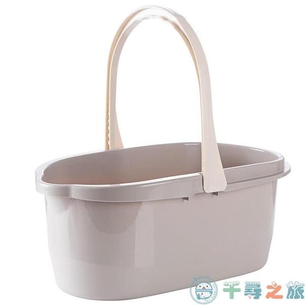 塑料洗拖把桶長方形家用拖地水桶拖布桶單桶【千尋之旅】