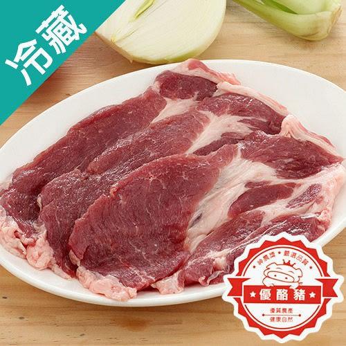 【優酪豬】梅花肉排1盒(豬肉)(300g+-5%/盒)【愛買冷藏】