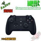 [ PC PARTY ] 雷蛇 Razer Raiju 颶獸 Tournament Edition 競技版 PS4專用無線控制器