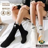 3雙裝 日系保暖襪地板襪珊瑚絨襪子女中筒襪加絨加厚睡眠襪【創世紀生活館】