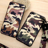 iPhone 6 6S Plus 手機殼 矽膠防摔 掛繩掛脖 迷彩卡通浮雕軟殼 保護殼 保護套 全包手機套 iPhone6