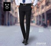 西裝褲 秋冬季西褲男士修身型商務休閒小腳黑色西裝褲寬鬆西服正裝長褲子  朵拉朵衣櫥