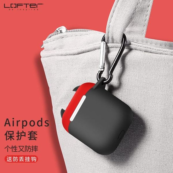 洛夫特 適用AirPods保護套蘋果藍芽無線耳機可充電硅膠套 電購3C