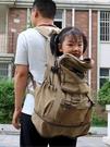 背包男帆布雙肩包旅行超大容量行李包可擴容外出旅游包戶外登山包 小山好物