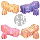 美宏美式大花棉料美容椅套三件 [45293] 床套/椅套/床椅套