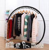 鐵藝衣帽架落地掛衣服架創意掛衣架室內簡約時尚服裝店展示架 YXS「潔思米」