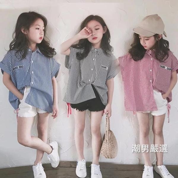 短袖襯衫2018夏季新品中大女童休閒條紋短袖襯衫時尚百搭短袖襯衫