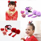T06可愛兒童髮飾禮盒套裝旗頭格格髮夾兔毛球流蘇毛球公主禮物  薔薇時尚