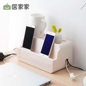 居家家 插座電線收納盒電源線整理盒子 桌面插排理線器固定理線盒