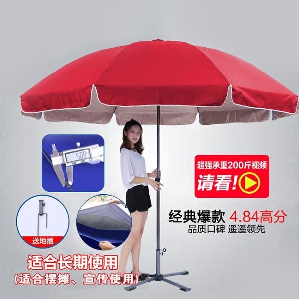 友達大號戶外遮陽傘庭院傘3米沙灘傘廣告傘新品大傘戶外折疊擺攤