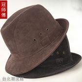 帽子男春秋禮帽時尚英倫爵士帽中老年人帽子老人帽夏季戶外爸爸帽
