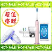《頂級APP款+贈$1580烘鞋機!》Philips Sonicare HX9903 /22 飛利浦 鑽石機 音波震動電動牙刷