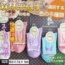 【zoo寵物商城】日系》純棉手工中筒蝴蝶結森林系女襪子(顏色隨機)