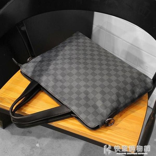 手提包男橫款商務公文包單肩包電腦包時尚潮流斜挎格子皮質辦公包快意購物網