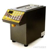 糖果機 台灣益芳ET-9CSN加溫果糖機 奶茶專用全自動果糖定量機16格果糖機 1995生活雜貨NMS