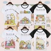 角落生物衣服 角落生物T恤 可愛白熊企鵝炸豬排二次元動漫周邊短袖男女衣服夏季 叮噹百貨