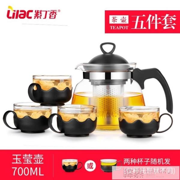 耐熱玻璃茶壺不銹鋼花茶壺大號家用功夫茶具套裝單壺泡茶器水壺  母親節特惠