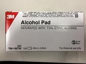 [全新公司現貨] 3M nexcare 酒精棉片/十盒/Alcohol Pad/100片x10盒/708-100TW