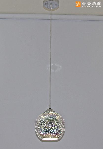 【豪亮燈飾】3D璀璨玻璃單吊燈~美術燈、水晶燈、吸頂燈、壁燈、客廳燈、房間燈、餐廳燈、燈泡