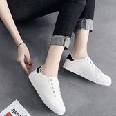 小白鞋女夏季新款網紗透氣板鞋百搭韓版鏤空平底學生白鞋子潮  卡布奇諾