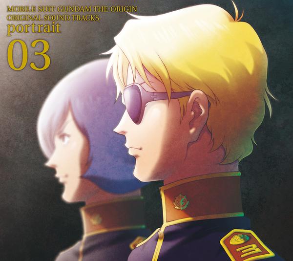 OVA 機動戰士鋼彈 THE ORIGIN ORIGINAL SOUND TRACKS portrait 03