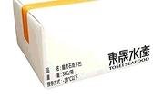 [COSCO代購] W486793 冷凍龍虎石斑下巴 3公斤
