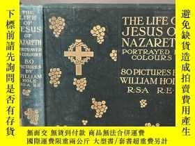 二手書博民逛書店Life罕見of Jesus of Nazareth (Will