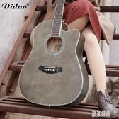 41寸民謠吉他 初學者入門木吉他 男女學生練習琴樂器 zh4529『東京潮流』