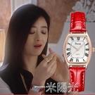 蔣欣番茄網紅獨角獸手錶女學生女士方形石英時尚皮帶防水女錶  一米陽光