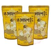 韓國 Toms Gilim 蜂蜜奶油杏仁果 210g【庫奇小舖】