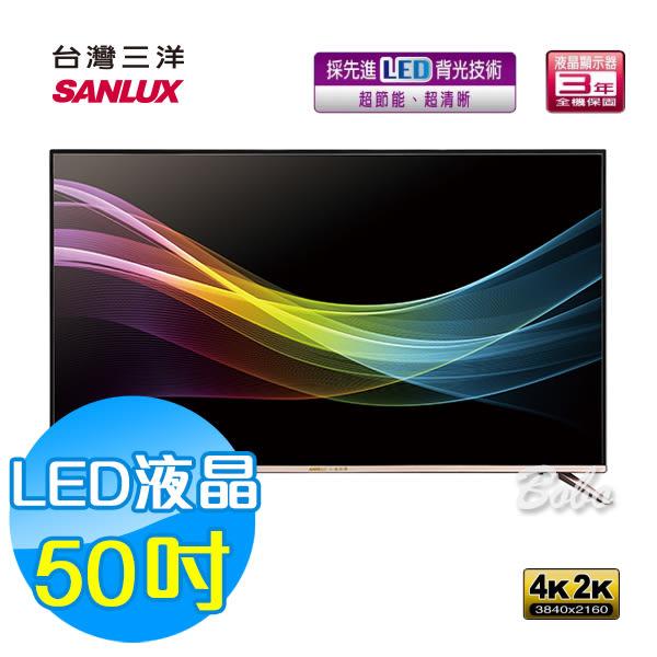 SANLUX 台灣三洋 50吋 LED液晶顯示器 液晶電視 SMT-50GA1(含視訊盒)