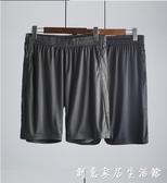 男裝運動休閒速干短褲男 中秋節全館免運
