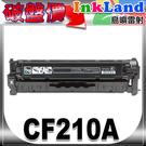 HP CF210X / No.131A ...