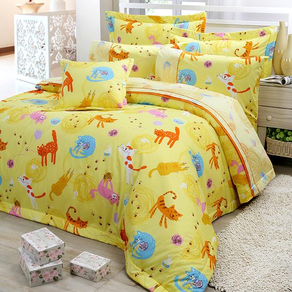 【FITNESS】精梳棉單人三件式被套床包組- 貓線球(黃)