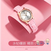 電子錶 兒童手錶女夜光防水中小學生初中生女生女孩小清新韓版簡約電子錶 7色 雙12提前購