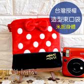菲林因斯特《 米妮身體 束口袋 》台灣授權 Disney 迪士尼 Minnie Mouse 米老鼠 收納袋