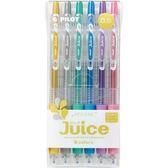 【金玉堂文具】百樂-0.5 Juice 亮彩彩果汁筆6色 LJU-60EF-6CM 超划算 超值