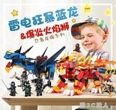 兒童玩具 兼容legao幻影忍者積木拼裝玩具益智兒童玩具男孩子6-12神龍7人仔 小明同學