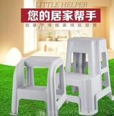 polywise 梯凳塑料台階腳踏登高凳洗車凳高低凳二步梯椅階梯凳家用圖拉斯3C