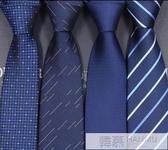 領帶男士 正裝商務結婚新郎7cm藍黑色青年韓版學生上班職業禮盒裝 韓慕精品