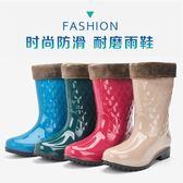 雨鞋女士雨靴水靴加棉加絨中筒高筒長筒套鞋防滑保暖水鞋膠鞋 艾尚旗艦店