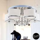 吸頂燈★低調奢華 質感玻璃水晶珠5+1燈Ø60cm燈吸頂燈♥燈具燈飾專業首選♥♥歐曼尼♥