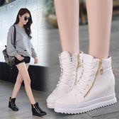 內增高金色金屬拉鍊繫帶內增高休閒鞋踝靴【02S4928】