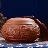 收納茶葉罐-紫砂清明上河圖古樸純厚泡茶品茗花茶罐4款71d13【時尚巴黎】