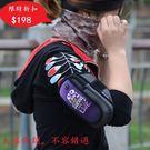 跑步手機臂包戶外男女通用運動裝備手臂套臂袋臂膀胳膊手腕包 ZB25【男人與流行】