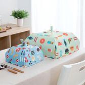 居家家折疊蓋菜罩【買一送一】.